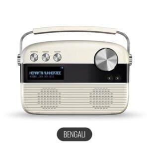 100% Original Saregama Carvaan Bengali 5000 Songs Portable Digital Music Player (Porcelain White)-0
