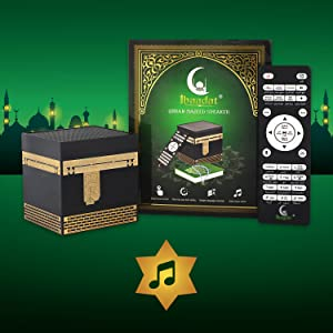 audio quran naath