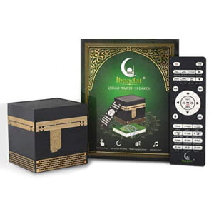 Shemaroo Ibaadat SQ109 Quran Majeed Speaker (Black and Gold)-0