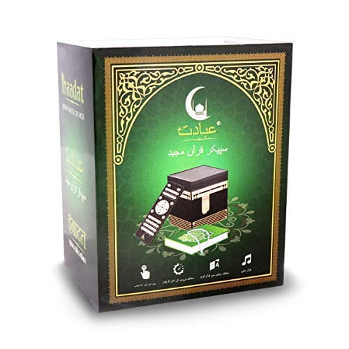 Shemaroo Ibaadat SQ109 Quran Majeed Speaker (Black and Gold)-7582