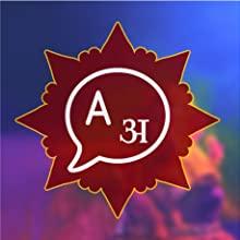 multiple languages, hindi, marathi, bhajan, aarti, mantras, stotras, ganesh, ganesha