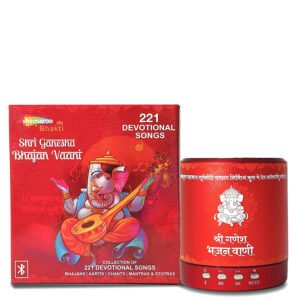 Shemaroo Ganesha Bhajan Vaani Specially Curated Famous Bhajan, Aarti, Jaap, Mantra, Bluetooth Speaker-0
